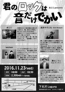 flyer_b.jpg
